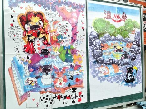 ファミマ諏訪元町店ポスター