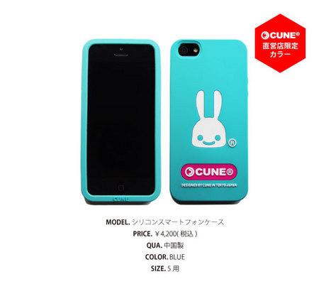 CUNE iPhoneケース