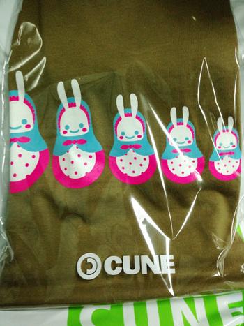 CUNE_Tshirt.jpg