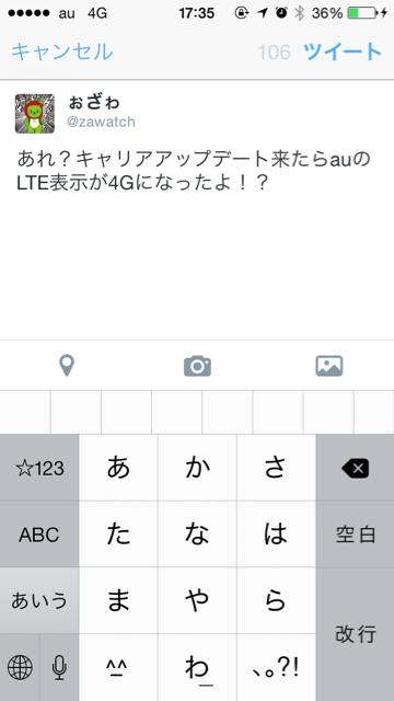 D86190B2-4477-4069-93AE-6C2F7FDC28CB.png