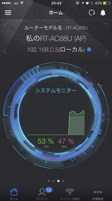 アプリ01.jpg