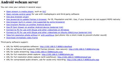 IP Webcam設定画面