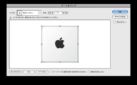 3D・マッピング