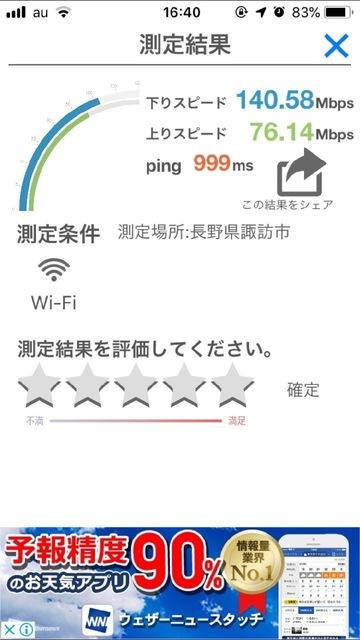 IMG_2645.jpg