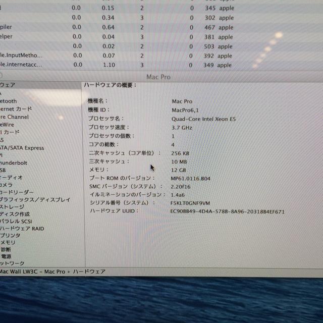 MacPro5.jpg