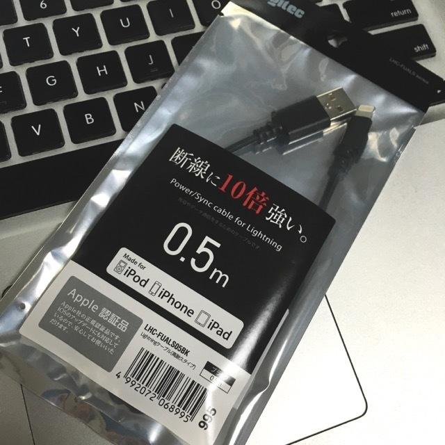 USBケーブル - 2.jpg