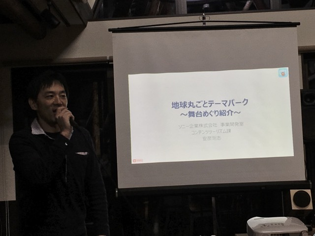 fujimi_coworking - 7.jpg