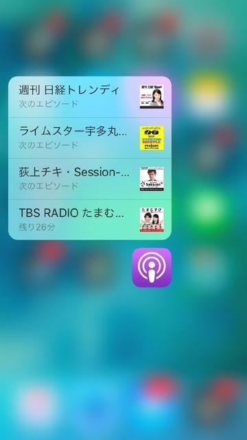 iPhone6s_1.jpg
