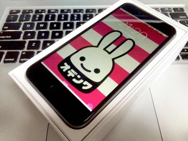 iPhone6s_5.jpg