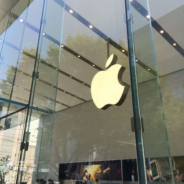 AppleStoreOmotesando5.jpg