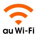au Wi-Fi SPOT