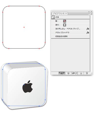 Illustrator 3D機能
