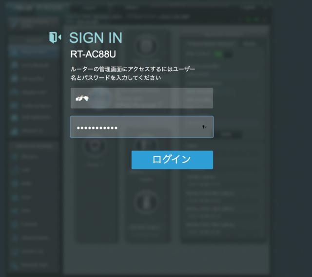 ログイン画面.png