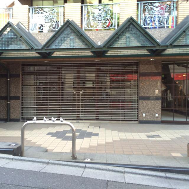 旧店舗.jpg