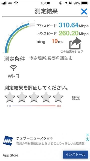 IMG_2643.jpg