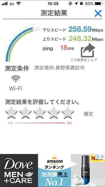 IMG_2644.jpg