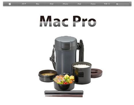 macpro.jpg